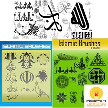 مجموعة جديدة من الفرش الإسلامية لبرنامج التصميم الشهير فوتوشوب/Photoshop