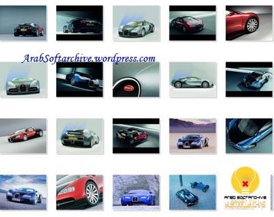 مجموعة من الصور للسيارة المتميزةبوغاتي/Bugatii