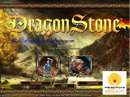 مشاهد من اللعبة الجميلة دراغون ستون/Dragon Stone