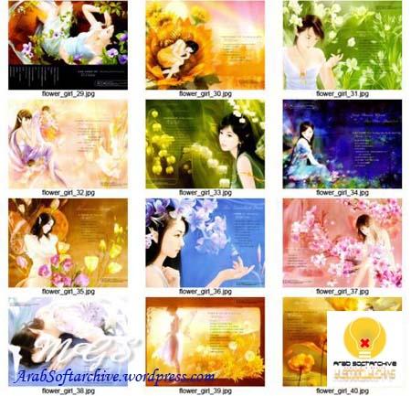 مجموعة جميلة جداً من صور الأزهاروالفتيات
