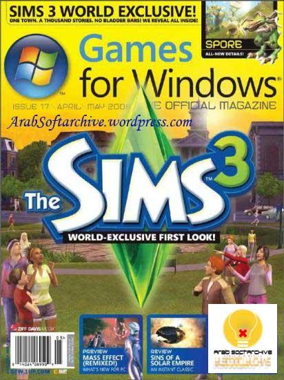 عدد شهر نيسان من مجلة العاب ويندوز/Windows