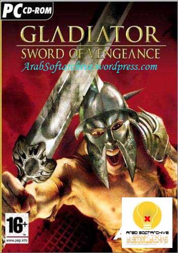 اللعبة المميزة جلادييتر/ Sword of VengeanceGladiator