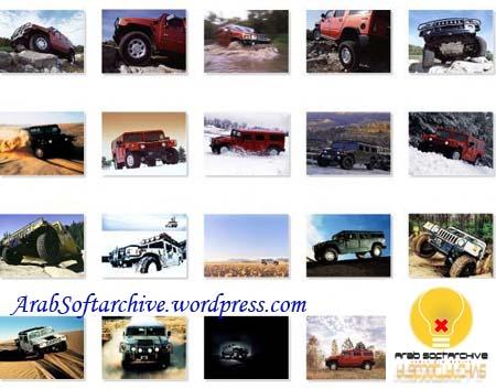 مجموعة مميزة من صور السيارة المثيرة الهامر/Hummer