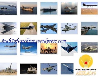 مجموعة من الصور ال�ربية وال�ربية تشمل على اهم الطيارات - الدبابات-السفن والبوارجوالمزيد
