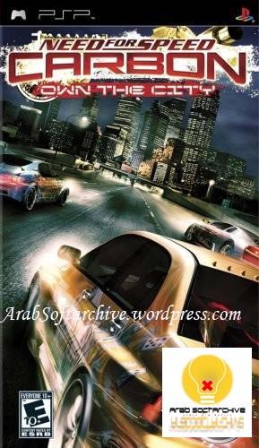 لعبة سباق السيارات نيد فور سبيد/Need For speed