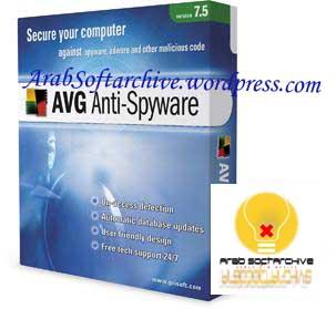 برنامج مكاف�ة الفيروسات والتجسس الشهير/AVG
