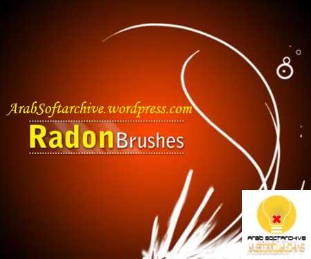 مجموعة جديدة ومميزة من الفرش لبرنامج فوتوشوب/ فرش رادون/Radon Photoshop