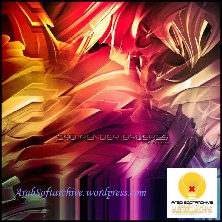فرش ثلاثية الأبعاد لبرنامج التصميمفوتوشوب/Photoshop