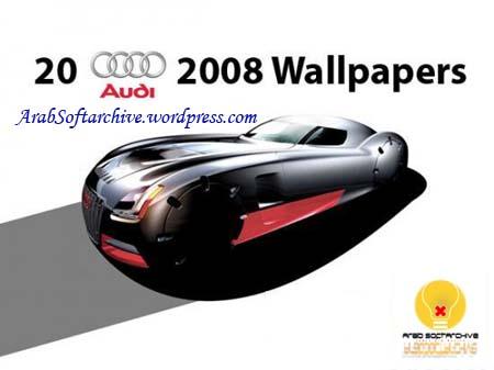 مجموعة من صور سيارة اودي /Audi موديل2008