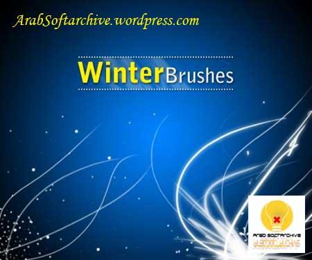 مجموعة جديدة ومميزة من الفرش لبرنامج فوتوشوب/ الشتاء /Winter Photoshop