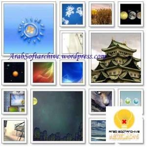 مجموعة جديدة من الصور والخلفيات من موضوعات متنوعة