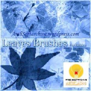 مجموعة فرش على شكر اوراق الشجر/Brushes