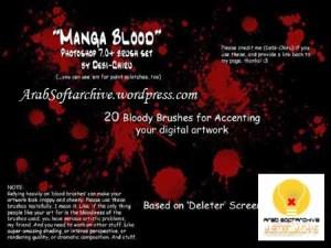 مجموعة من فرش برنامج فوتوشوب على شكل قطرات دماء