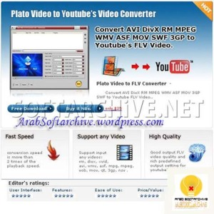 برنامج plato برنامج مميز للت�ويل من مختلف لوا�ق الفيديو الى الى Flv