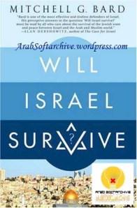 هل ستزول اسرائيل قريباً من الوجود/?Will Israel Survive