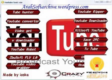 تجميعة لبرامج خاصة بموقع يوتيوب/Youtube